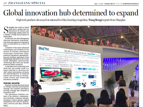 Global innovation hub determined to expand
